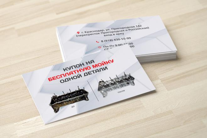 Дизайн визитки с исходниками 61 - kwork.ru