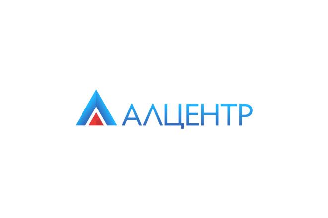 Качественный логотип по вашему образцу. Ваш лого в векторе 48 - kwork.ru