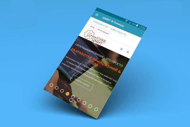 Конвертирую Ваш сайт в удобное Android приложение + публикация 64 - kwork.ru