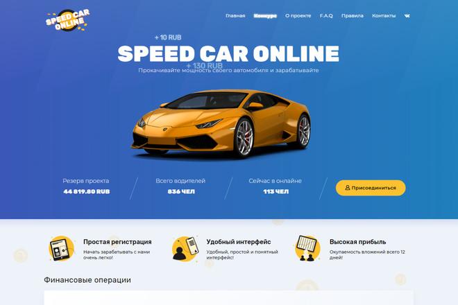 Профессионально и недорого сверстаю любой сайт из PSD макетов 91 - kwork.ru