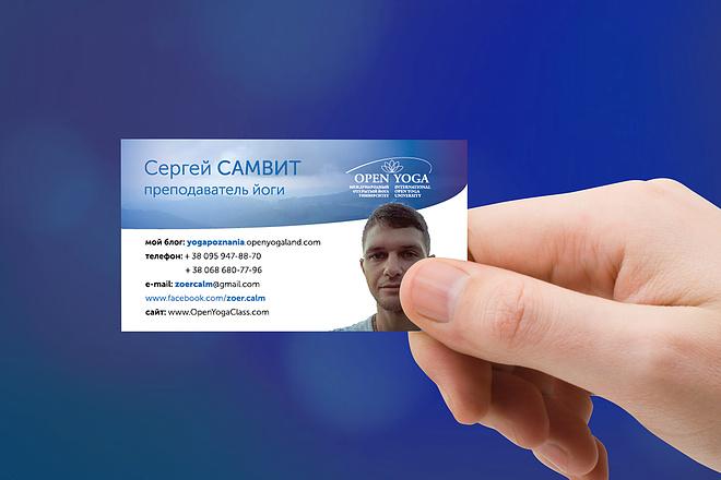 Дизайн визитки для вашего бренда 2 - kwork.ru