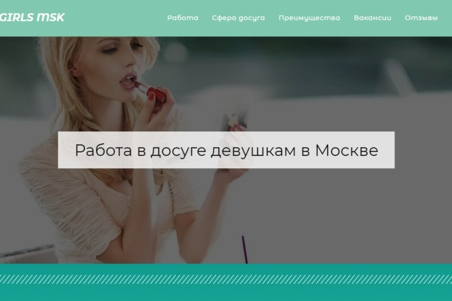 Создание отличного сайта на WordPress 12 - kwork.ru
