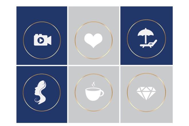 Оформление профиля Инстаграм. Уникальный дизайн в Instagram 13 - kwork.ru