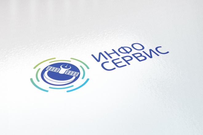 Логотип в 3 вариантах, визуализация в подарок 32 - kwork.ru