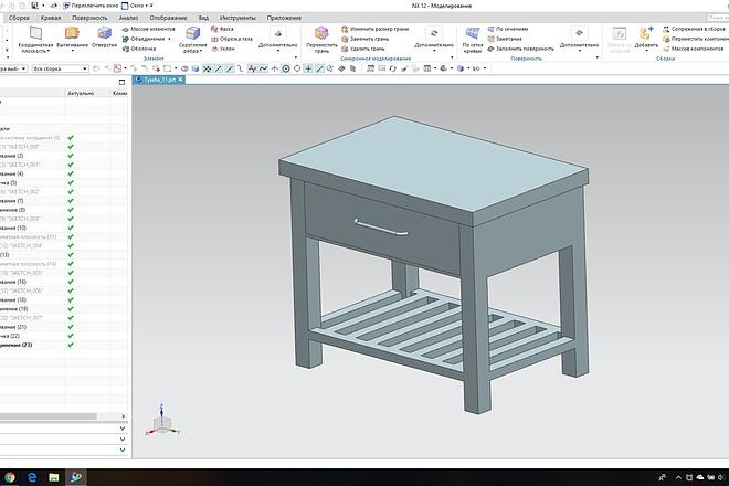 3D модели. Визуализация. Анимация 68 - kwork.ru