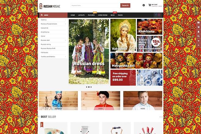 Установлю и настрою интернет-магазин на OpenCart за 1 день 13 - kwork.ru