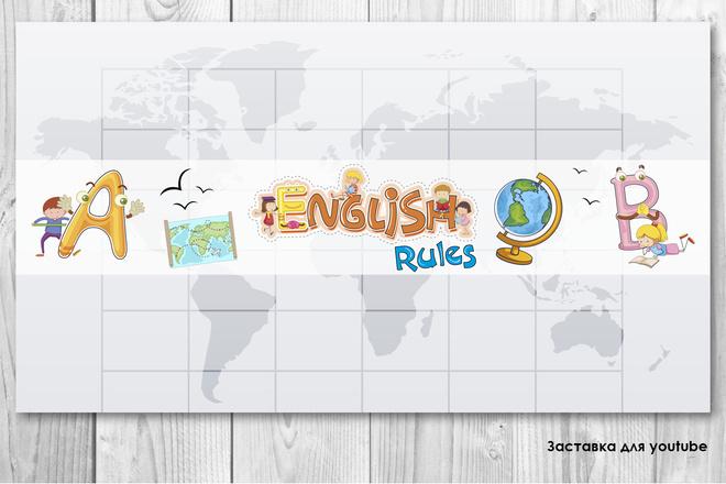 Обложка + ресайз или аватар 47 - kwork.ru