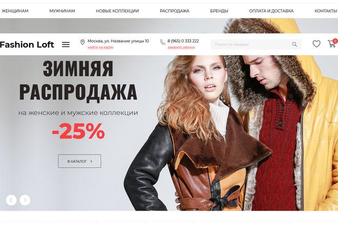 Поправлю верстку на любом шаблоне inSales 7 - kwork.ru