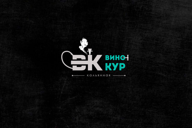 Создам 2 варианта логотипа + исходник 6 - kwork.ru