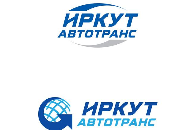 Создам современный логотип 42 - kwork.ru