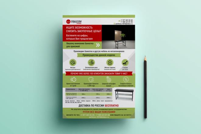 Яркий дизайн коммерческого предложения КП. Премиум дизайн 62 - kwork.ru