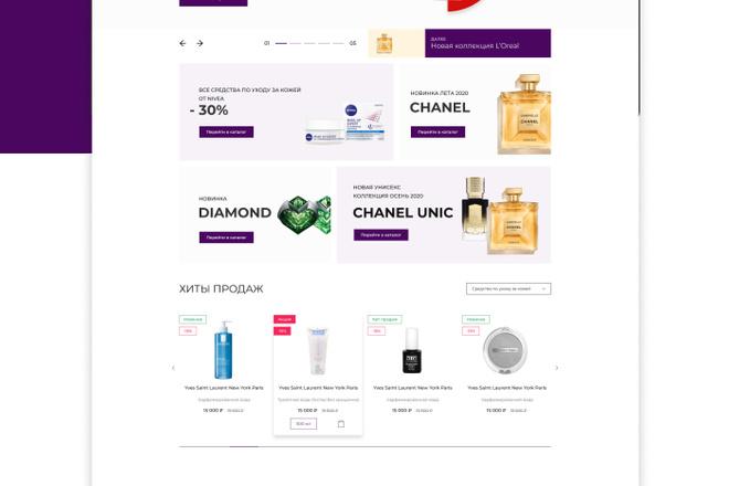 Уникальный дизайн сайта для вас. Интернет магазины и другие сайты 5 - kwork.ru