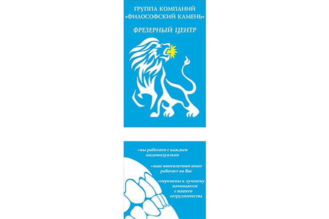 Отрисовка в векторе 10 - kwork.ru
