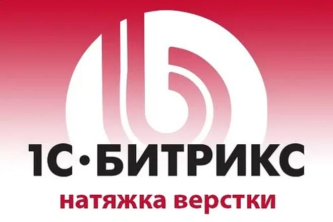Продам 22200 изображений без фона + 65 готовых шаблонов Лендинг-Пейдж 5 - kwork.ru