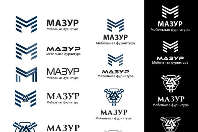 Создание логотипа 3 варианта 5 - kwork.ru