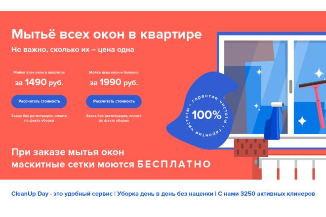 Разработка уникального логотипа 104 - kwork.ru