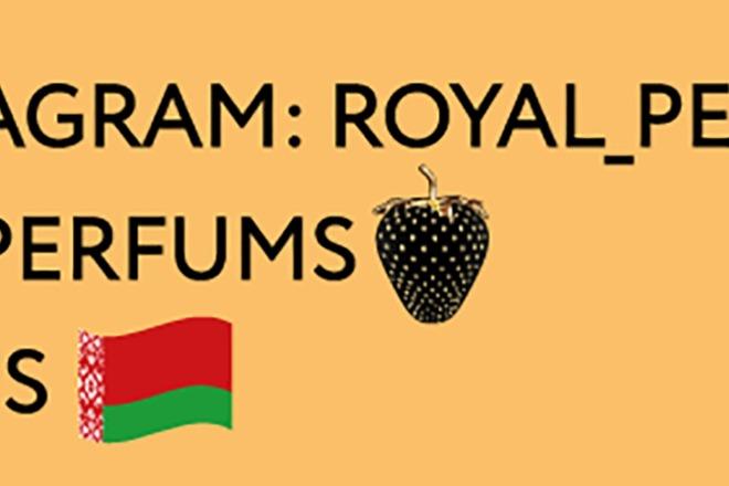 Сделаю логотип в векторном изображении 3 - kwork.ru