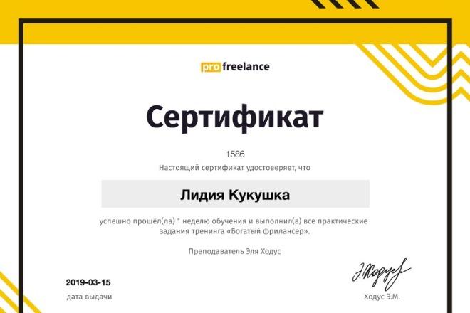 Дизайн сайтов на Тильде 2 - kwork.ru