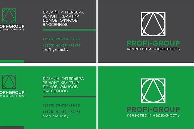Макет визитки 12 - kwork.ru