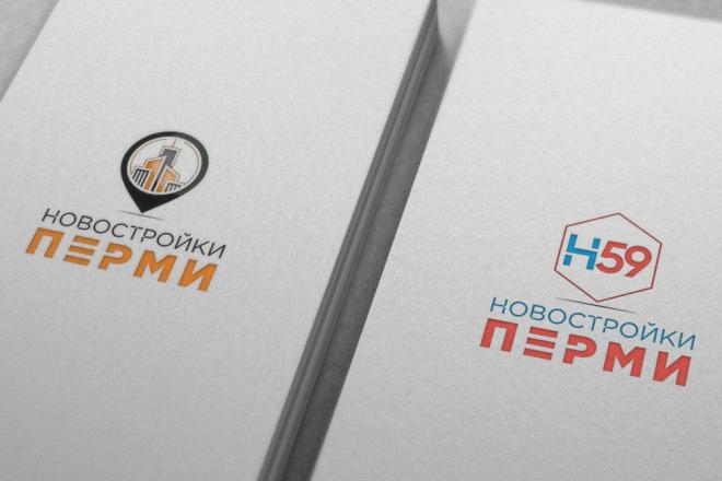 Нарисую удивительно красивые логотипы 8 - kwork.ru