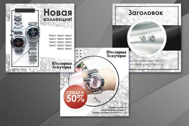 Обложка + ресайз или аватар 17 - kwork.ru