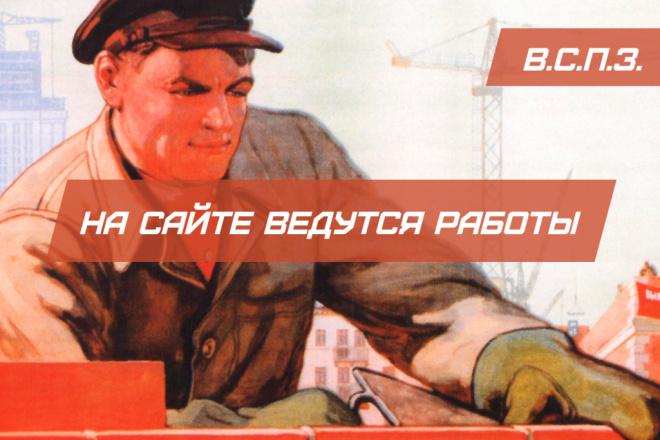 Вёрстка страницы 404 3 - kwork.ru