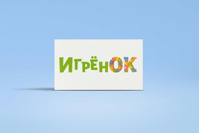 Разработаю стильный логотип для Вашего бизнеса 55 - kwork.ru