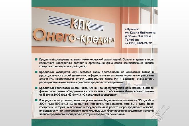 Дизайн для Инстаграм 22 - kwork.ru