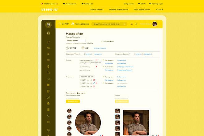 Дизайн страницы сайта 97 - kwork.ru