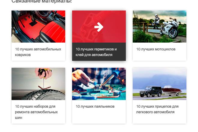 Доработка и исправления верстки. CMS WordPress, Joomla 3 - kwork.ru