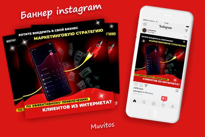 Креативы, баннеры для рекламы FB, insta, VK, OK, google, yandex 50 - kwork.ru