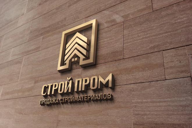 Разработаю дизайн логотипа 43 - kwork.ru