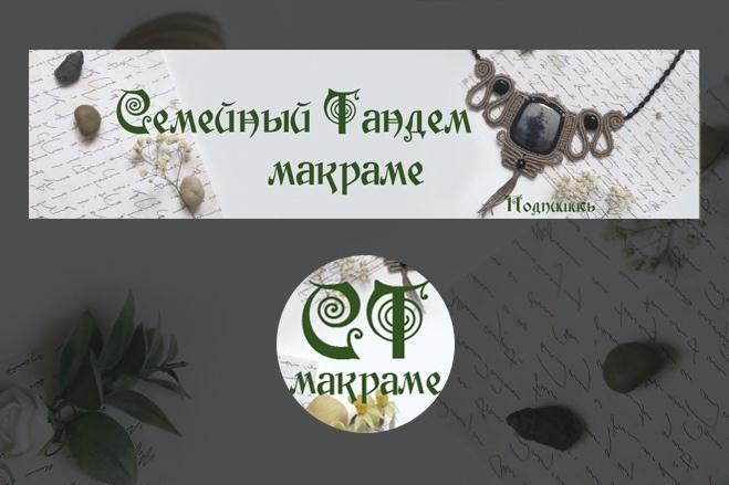 Оформление группы ВК 6 - kwork.ru