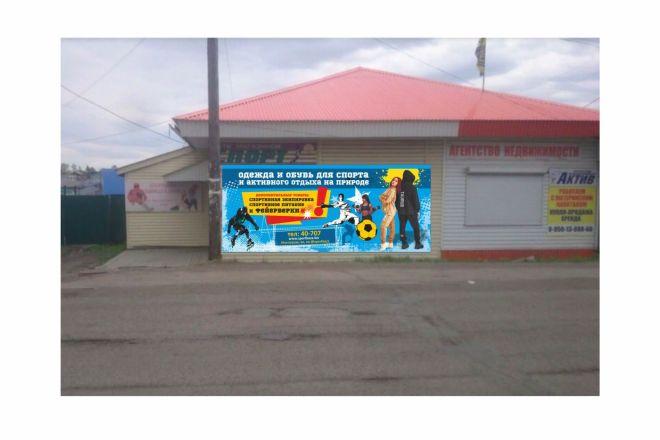 Наружная реклама, билборд 2 - kwork.ru
