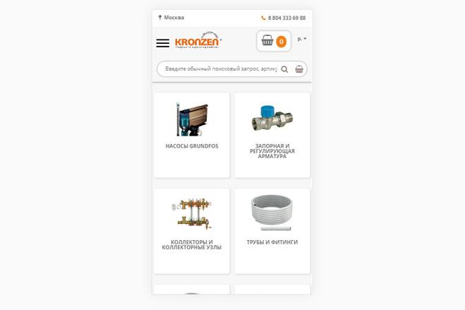 Адаптация сайта под мобильные устройства 61 - kwork.ru