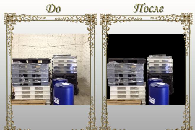 Нужно убрать фон, заменить фон -легко. Обработка 40 объектов 40 - kwork.ru