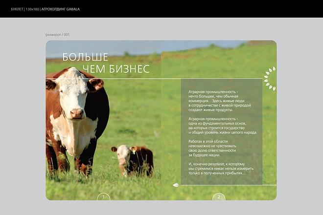 Дизайн логотипов. 24 часа в сутки. 7 дней в неделю 54 - kwork.ru
