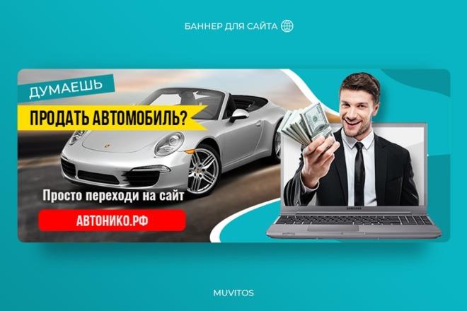 Креативы, баннеры для рекламы FB, insta, VK, OK, google, yandex 97 - kwork.ru