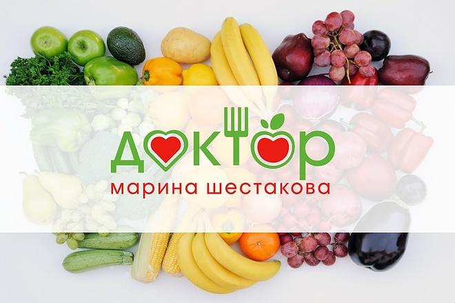 Разработаю логотип + подарок 165 - kwork.ru