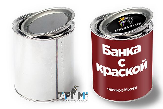 Ваш фотомонтаж 13 - kwork.ru