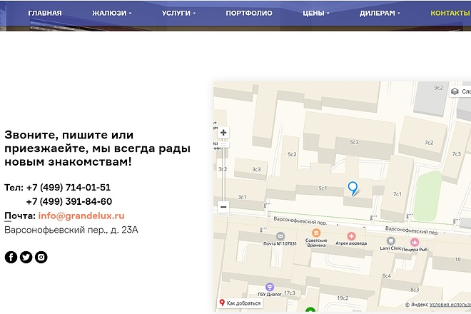 Создание сайта - Landing Page на Тильде 18 - kwork.ru