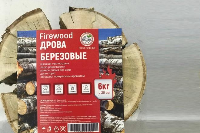 Сделаю дизайн этикетки 50 - kwork.ru