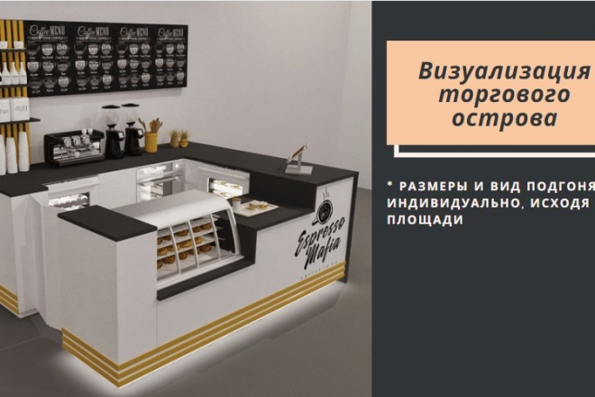 Стильный дизайн презентации 402 - kwork.ru