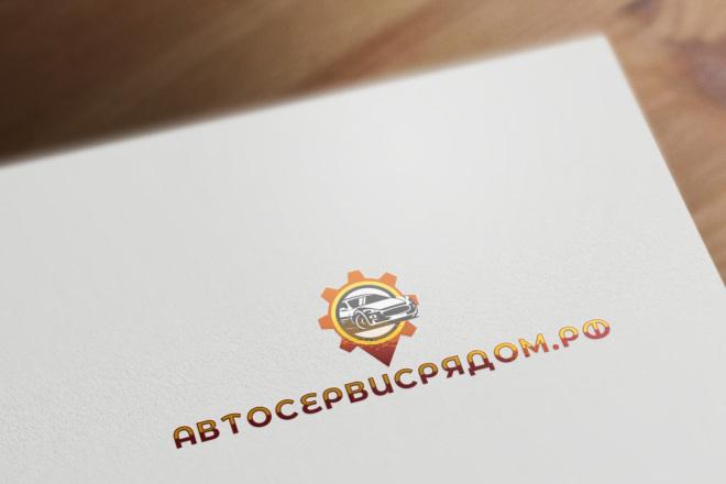 Разработаю 3 варианта модерн логотипа 73 - kwork.ru