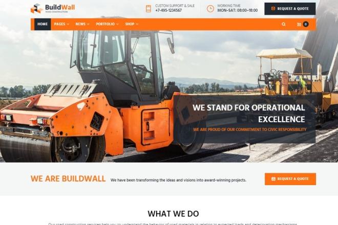 BuildWall - Шаблон сайта строительной компании на WordPress 9 - kwork.ru