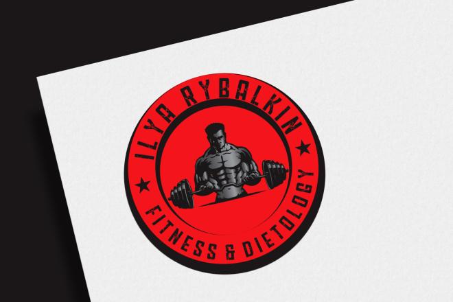 Сделаю логотип в круглой форме 37 - kwork.ru