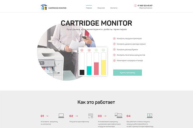 Дизайн страницы Landing Page - Профессионально 35 - kwork.ru