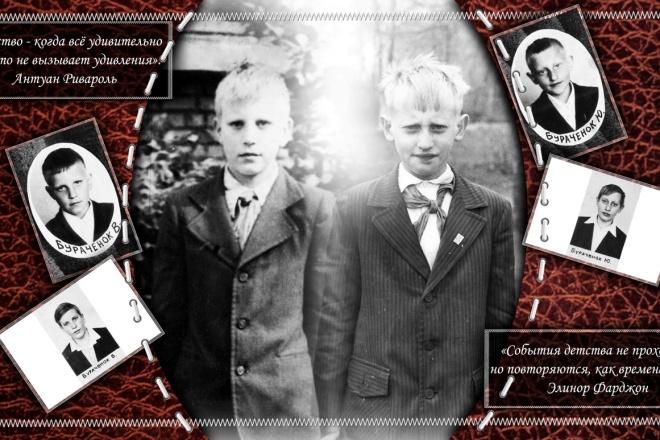 Создам макет фотоальбома из ваших фотографий 2 - kwork.ru