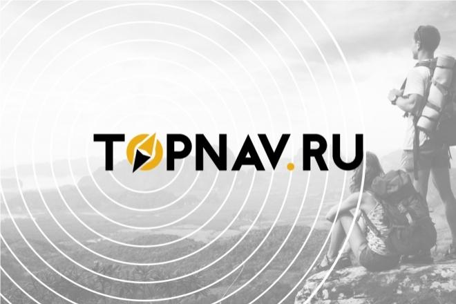 Разработаю уникальный логотип для Вашего бизнеса 4 - kwork.ru