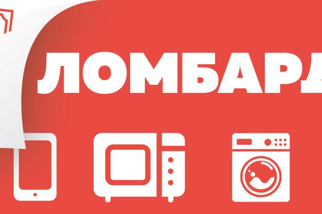 Разработка фирменного стиля 81 - kwork.ru